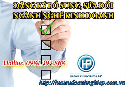 dang-ky-bo-sung-sua-doi-nganh-nghe-kinh-doanh